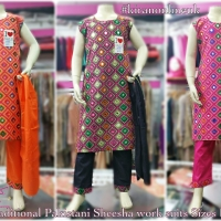 Girls Traditional Pakistani 3 PC Suit